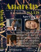 Anarchy Premium Special vol.138:藤崎綾 葉月香澄