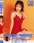 ドゥーティー - DUTY Vol.100 Pero x2 NIGHT:小宮さゆり