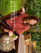 モデルコレクション Vol.42 立花奈央