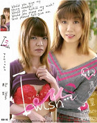 I wish vol.2