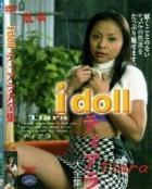 アイドール - I doll vol.44 ティアラ大全集
