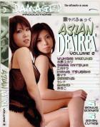 ASIAN DEZIREZ vol.2:水野ユカリ 三月サラ 椿マヤ セレナ あきこ
