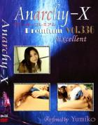Anarchy-X Premium Excellent vol.336:真紀