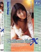 Platinum Girl-X 1