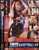 TOKYO CONFUSION vol.1