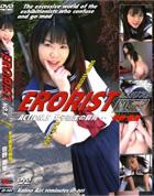 エロリスト - ERORIST vol.5 菅野愛里