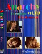 Anarchy Premium Excellent vol.317:なな