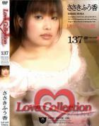 ラブ コレクション vol.137:ささきふう香