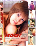 エロリスト - ERORIST vol.6 上原鈴華
