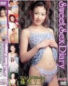 Sweet Sex Diary vol.1 藤原りな