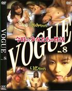 VOGUE vol.8