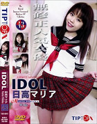 UNCENSORED IDOL 43