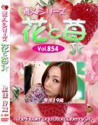 花と苺Jr Vol.854 里佳19歳
