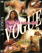 VOGUE vol.9