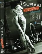 TSUBAKI VINTAGE-Ⅱ Disc.2