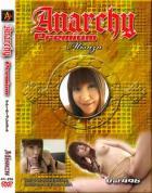アナーキー - Anarchy Premium vol.496:今井みすず