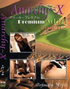 Anarchy-X Premium Excellent vol.325:みよ