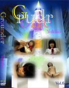 Grounder Sp-Vol.6 -Yukiko-:Yukiko