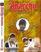 アナーキー - Anarchy Premium vol.499:なつみ