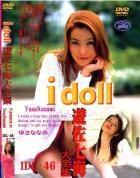 アイドール - I doll vol.46 遊佐七海大全集