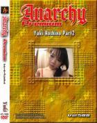 アナーキー - Anarchy Premium vol.588:ほしのゆき