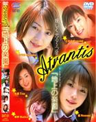 Atrantis「地上の楽園」vol.01 堤さやか/桃井望/このみ/永遠/舞華