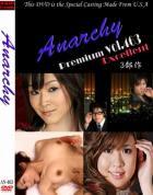 アナーキー - Anarchy Premium Excellent vol.463:美穂 らん もも