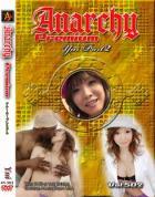 アナーキー - Anarchy Premium vol.502:夏樹唯
