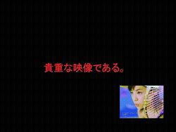 あややと釈 裏DVDサンプル画像