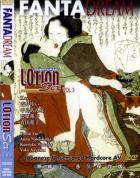 Japanese LOTION Sex vol.3:青山葉子 Kay 吉井ゆい 中島あんな 若葉薫子