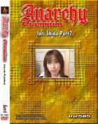 アナーキー - Anarchy Premium vol.585:しいないおり