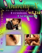 アナーキー - Anarchy-X Premium Excellent vol.352:リオ