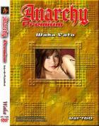 ANARCHY vol.760:さとう和香