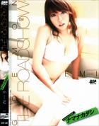 ごえもん vol.30 ゴエモン ザ ロードショー 12:EMI