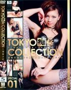 Tokyo痴女Collection 三浦亜沙妃