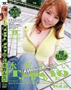 トーキョーモード - TOKYO MODE vol.5:水野あおい