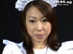 メイド凌辱:美月遙 裏DVDサンプル画像