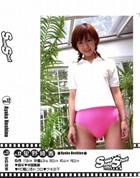 スナップショット - Snap Shot No.12 星野綾香
