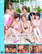 サマーガールズ2010 Vol.1 高城ゆい 柚宮なお 坂本ひかり 宮下ちはる