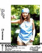 スナップショット - Snap Shot No.13 桜希のあ