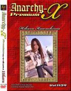 アナーキーXプレミアム Vol.1139 ヒカル