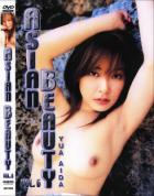 ASIAN BEAUTY vol.6:YUA AIDA
