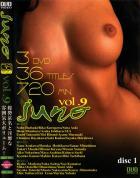 ジュノエスク Vol. 9 DISC1 葉月菜穂 黒川梨華 青木瀬奈 他総勢36名