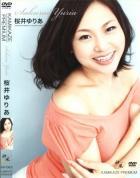 カミカゼプレミアム vol.63 桜井ゆりあ