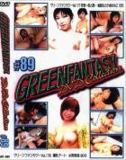 グリーンファンタジー - GREEN FANTASY DVD Collection #89:菊原まどか 南ももこ 水野里香