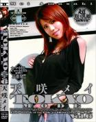 トーキョーモード - TOKYO MODE vol.6:天咲メイ