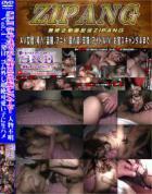 S R.Hの賞翫ナンパムービー Vol.4  二発目ゴム外し…