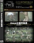 Aquaな露天風呂 Vol.914