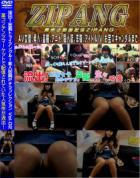 流出!密着トライアングル!素人街角Pチラコレクション Vol.02