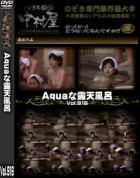 Aquaな露天風呂 Vol.916